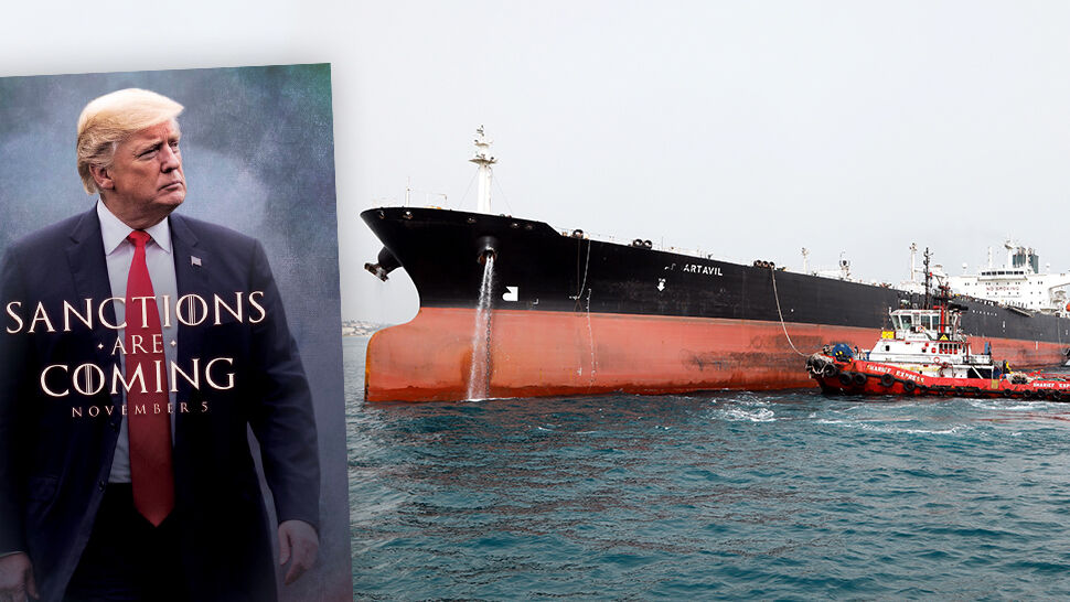 Amerykanie będą karać za import irańskiej ropy. Dla kilku krajów zrobią wyjątek