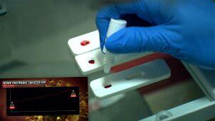 Wirus HIV. Konsekwencje nieświadomości