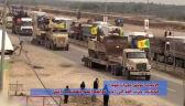 """Propagandowe nagranie """"parady"""" irackiego Hezbollahu"""