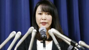 W Japonii stracono Chińczyka. Pierwsza taka egzekucja od lat