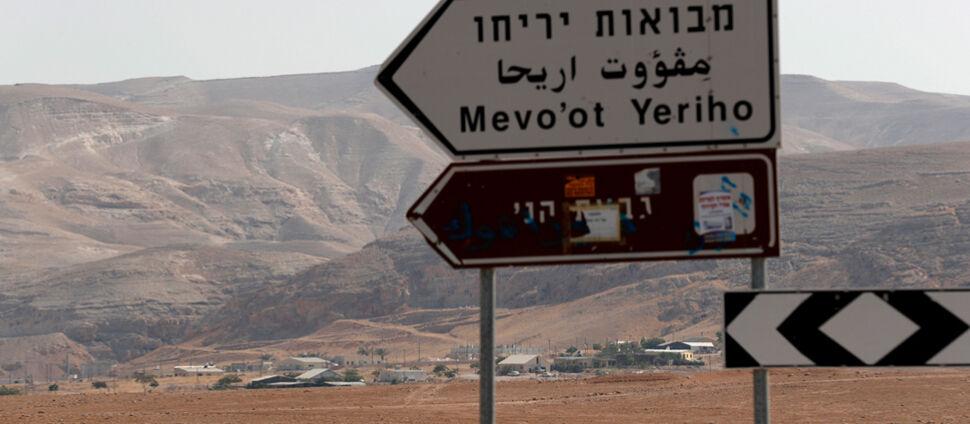 Nadzwyczajne zebranie państw  arabskich po zapowiedzi Netanjahu