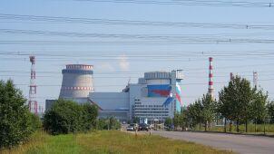 Włączono kolejny reaktor atomowy w elektrowni Kalinin