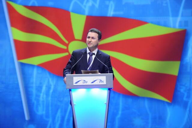 Premier podał się do dymisji, Macedonia z rządem tymczasowym