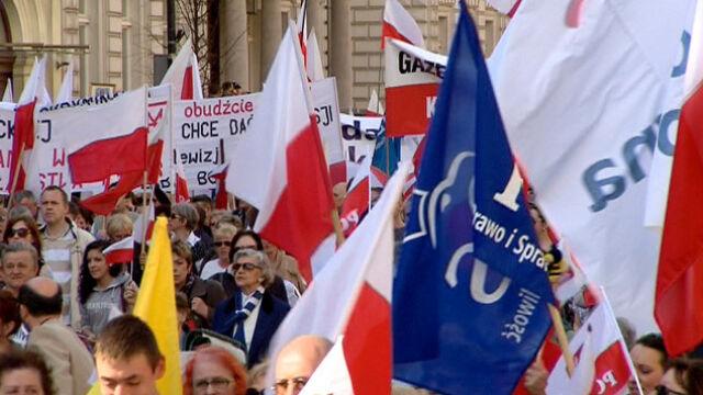 PiS oburzone decyzją sądu. ws. TV Trwam