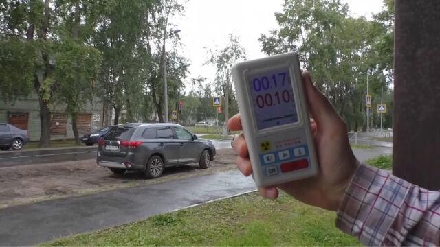 Lekarze trzymani w niewiedzy. 33 lata od Czarnobyla