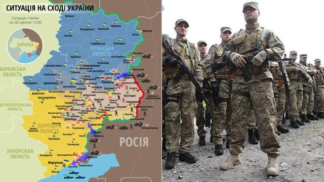 """Ukraińcy zamknięci w """"kotle iłowajskim"""". W sektorze B przybywa """"zielonych ludzików"""""""