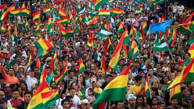 Unia przygląda się sytuacji w Boliwii.