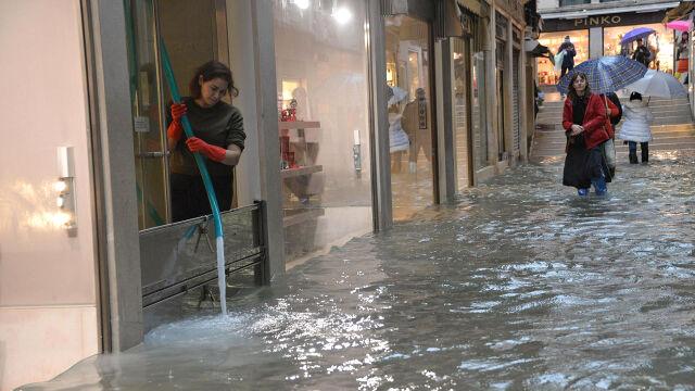 W Wenecji zawyły syreny. Nadeszła kolejna wielka fala