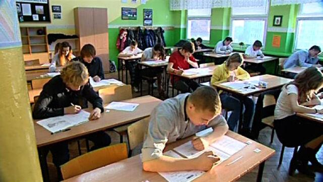 Gimnazjaliści rozpoczęli egzamin