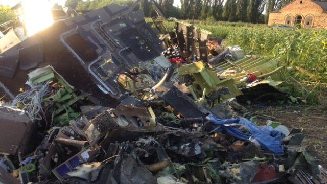 Boeing 777 zestrzelony na Ukrainie