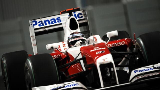 Bolid F1 do kupienia na aukcji. Dochód dla poszkodowanych przez pandemię