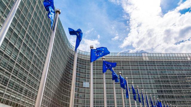Komisja Europejska wszczyna kolejną procedurę o naruszenie prawa przez Polskę