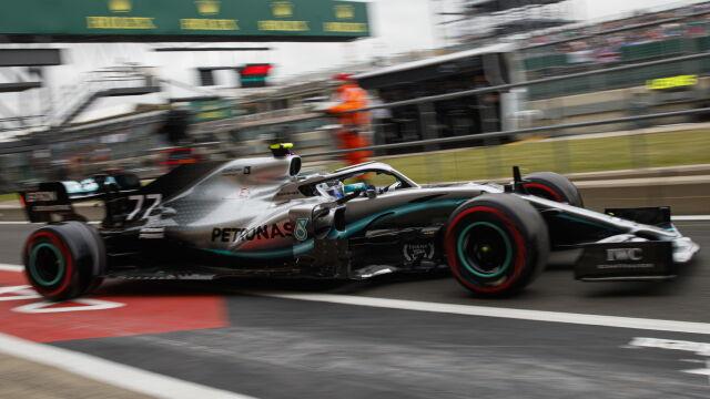 Hamilton pokonany u siebie. Bottas z pole position na Silverstone