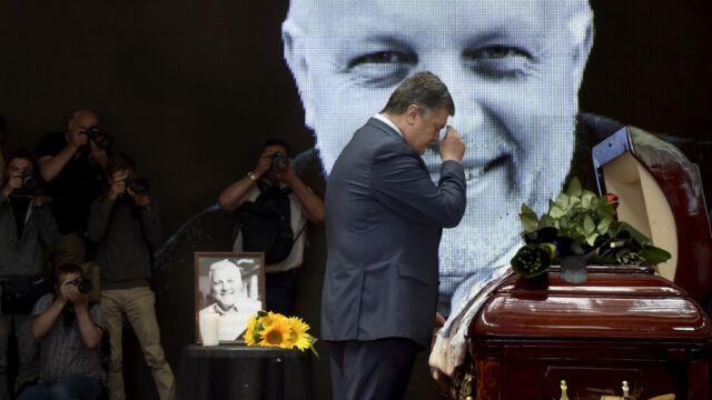 Pożegnanie Pawła Szeremeta.