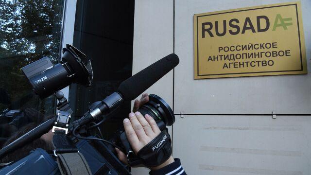 Rosja odwoła się od decyzji WADA. Putin: jest niesprawiedliwa i niezgodna z prawem