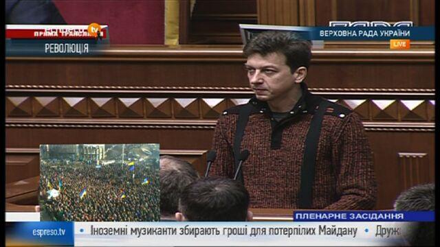 Wzywał do dymisji Janukowycza. Wyłączyli mu mikrofon