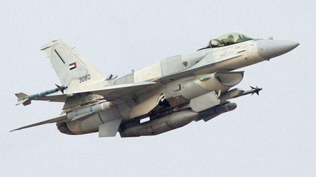 F-16 wylądowało, pilot się katapultował