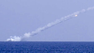 Rosjanie ostrzelali z morza dżihadystów