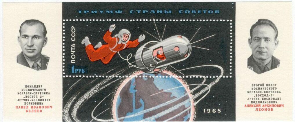 Znaczek pocztowy, wydany w ZSRR na cześć Leonowa i Bielajewa
