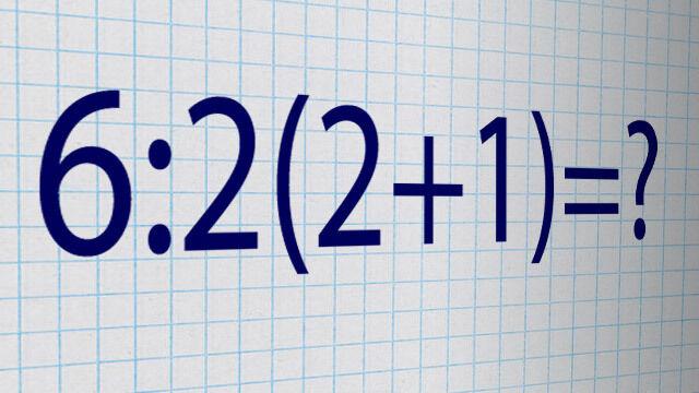 Znalezione obrazy dla zapytania dzialania matematyczne