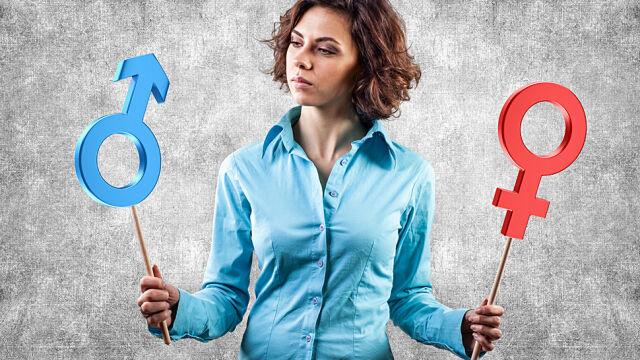 Radni PiS: pieniądze z UE nie dla promowania ideologii gender