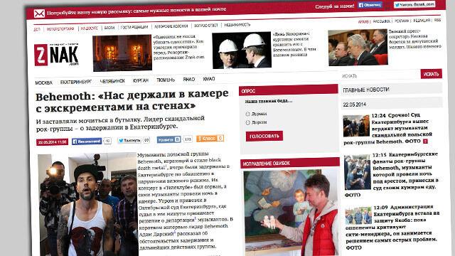 """Korespondent """"Faktów"""" TVN o zatrzymaniu muzyków Behemotha"""