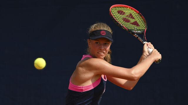 """""""Chce mi się wyć!"""". Polka nie zagra w Australian Open"""