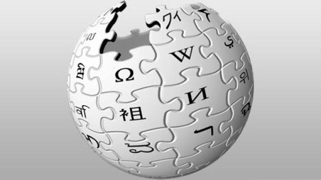 Polscy naukowcy poprawią Wikipedię