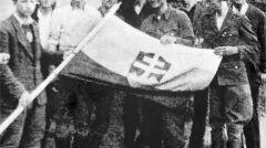 535. pluton Słowaków, walczący na Powiślu Czerniakowskim