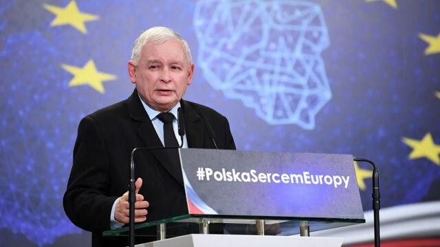 """Kaczyński: mówimy """"nie"""" euro, mówimy """"nie"""" europejskim cenom"""