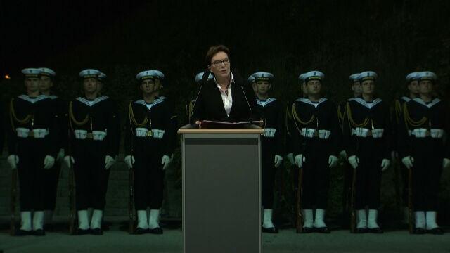 Całe przemówienie Ewy Kopacz na Westerplatte
