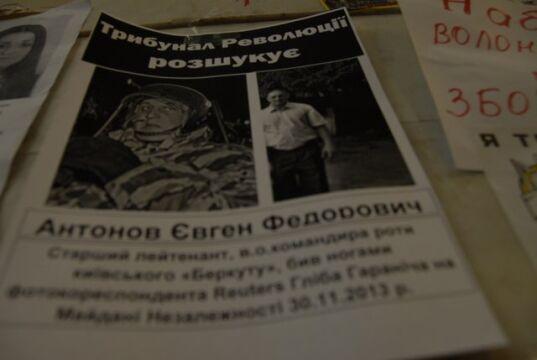 Tablica ogłoszeń w ratuszu w Kijowie