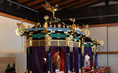Cesarz Naruhito ogłosił swoją intronizację