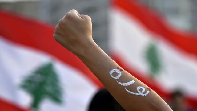 Demonstracje w Libanie