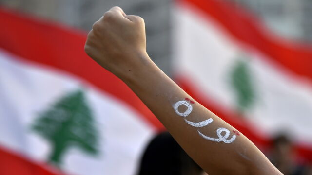 Liban na skraju załamania. Tłumy żądają