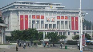 CIA otwiera centrum wyłącznie do spraw Korei Północnej. Gdzie? Tajemnica