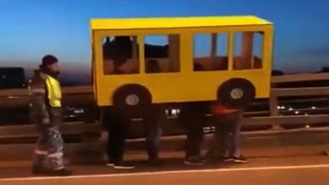 Czworo ludzi przebranych za autobus.  Chcieli przekroczyć Most nad Złotym Rogiem
