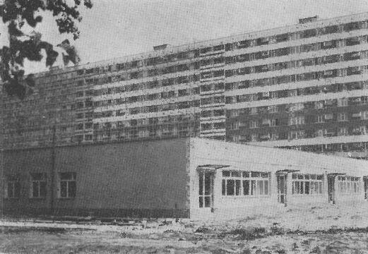Przedszkole na os. Piastowskim - 1970 r.