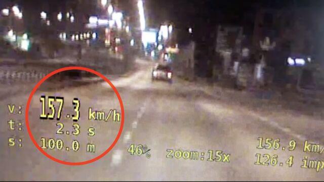 Pędził o 100 km/h za szybko. Rajd kierowcy przez miasto zarejestrowała policyjna kamera