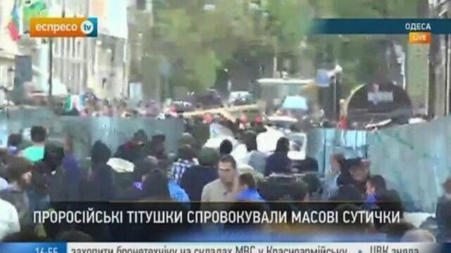 Starcia w Odessie