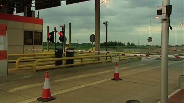 Karetki sforsowały bramki na A4