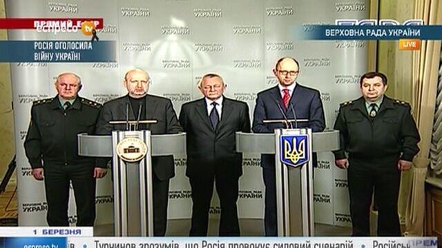 Arsenij Jaceniuk: interwencja wojskowa doprowadzi do wojny