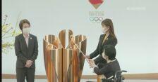 Zapłonął olimpijski ogień w Fukushimie