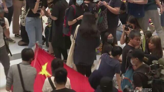 Demonstracje w Hongkongu