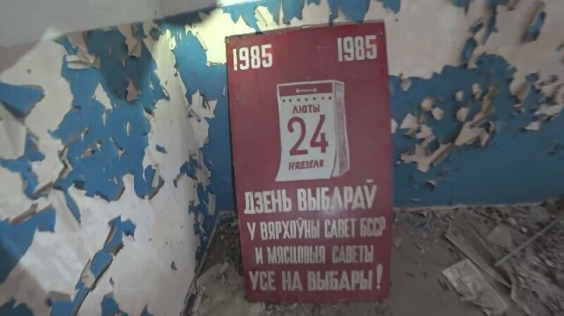 Opuszczona szkoła w białoruskiej strefie zamkniętej