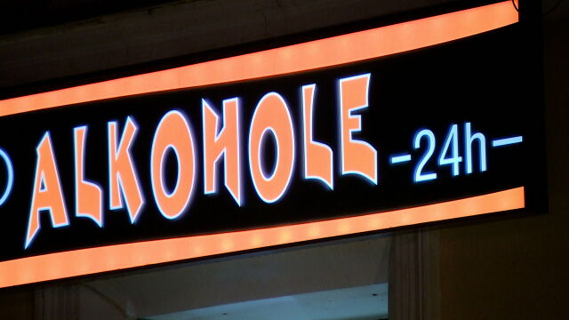 Kraków introduces ban on alcohol sales between 10 p.m. and 6 a.m.