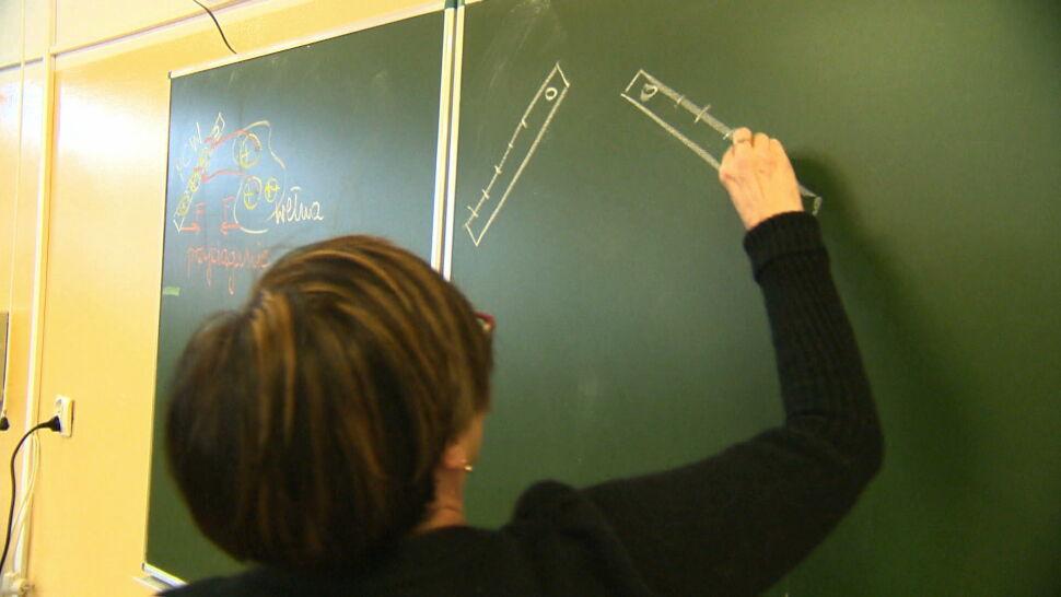 Warszawa szykuje się do strajku nauczycieli. Minister: winne chaosu nie będzie ministerstwo