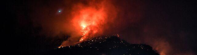 """""""Ogień płonie u szczytu góry"""""""